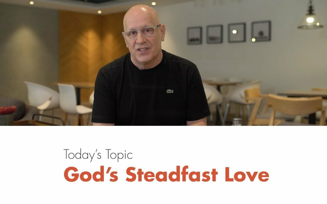 Five-Minute Leadership: God's Steadfast Love
